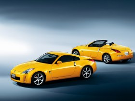 Ver foto 26 de Nissan 350z 2003