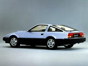 Ver foto 2 de Nissan Fairlady z Z31 1983
