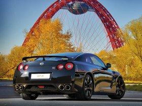 Ver foto 12 de Nissan GT-R Black Edition 2008
