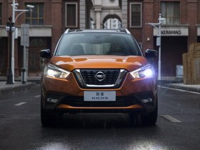 Ver foto 6 de Nissan Kicks China 2017