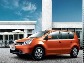 Ver foto 5 de Nissan 2006