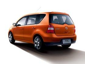 Ver foto 3 de Nissan 2006