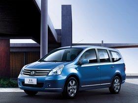 Ver foto 2 de Nissan Livina Geniss 2006