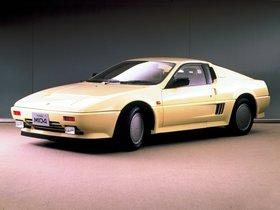 Ver foto 1 de Nissan Mid4 Type I Concept 1985