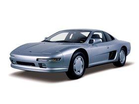 Ver foto 2 de Nissan Mid4 Type II Concept 1987