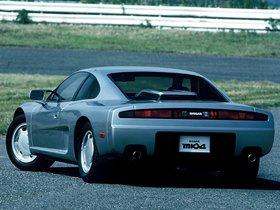 Ver foto 22 de Nissan Mid4 Type II Concept 1987