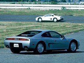 Ver foto 20 de Nissan Mid4 Type II Concept 1987
