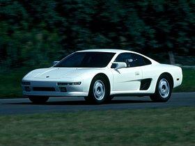 Ver foto 14 de Nissan Mid4 Type II Concept 1987