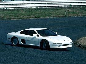 Ver foto 13 de Nissan Mid4 Type II Concept 1987