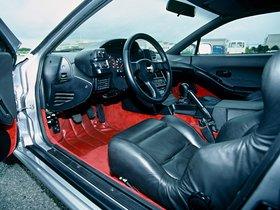 Ver foto 30 de Nissan Mid4 Type II Concept 1987