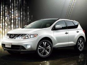 Ver foto 1 de Nissan Murano Mode Bianco 2012