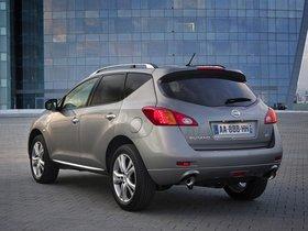 Ver foto 7 de Nissan Murano dCi 2010