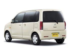 Ver foto 7 de Nissan Otti 2008