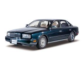 Ver foto 3 de Nissan President HG50 1990