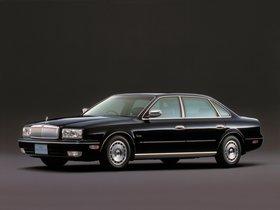 Ver foto 1 de Nissan President HG50 1990