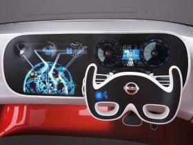 Ver foto 11 de Nissan Round Box Concept 2007