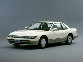 Ver foto 1 de Nissan Silvia J S13 1988