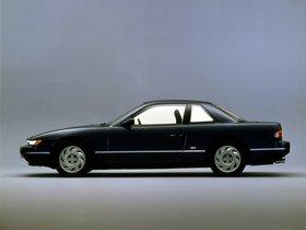 Ver foto 5 de Nissan Silvia K S13 1988