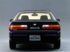 Ver foto 3 de Nissan Silvia K S13 1988