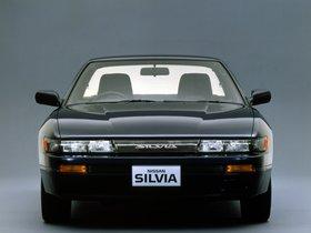 Ver foto 2 de Nissan Silvia K S13 1988