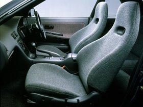 Ver foto 8 de Nissan Silvia Q S13 1988