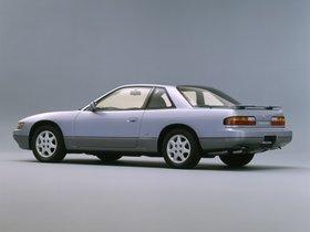 Ver foto 5 de Nissan Silvia Q S13 1988