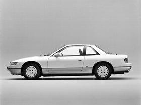 Ver foto 3 de Nissan Silvia Q S13 1988