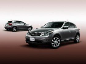 Ver foto 6 de Nissan Skyline Crossover 2009
