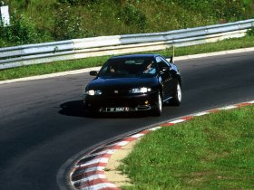 Ver foto 13 de Nissan Skyline GT-R BCNR33 1995
