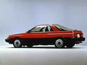 Ver foto 2 de Nissan Sunny RZ-1 1986