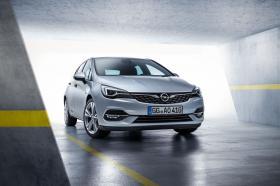 Ver foto 8 de Opel Astra 2019
