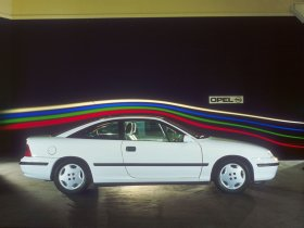 Ver foto 4 de Opel Calibra 1989