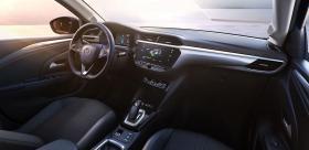 Ver foto 17 de Opel e-Corsa Edition 2019