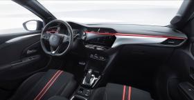 Ver foto 8 de Opel Corsa GS Line 2019