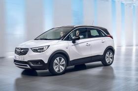 Ver foto 11 de Opel Crossland X 2017