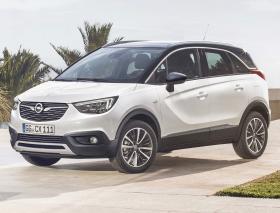 Ver foto 13 de Opel Crossland X 2017