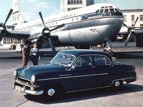 Ver foto 3 de Opel Kapitan 1953