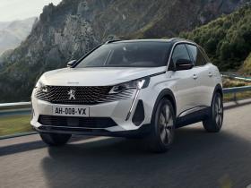 Ver foto 1 de Peugeot 3008 Hybrid 2021