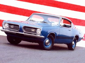 Ver foto 6 de Plymouth Barracuda 1968