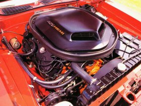 Ver foto 26 de Plymouth Barracuda 1970