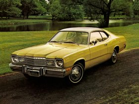 Ver foto 8 de Plymouth Duster 1970