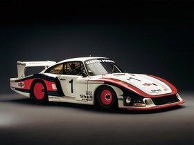 Ver foto 2 de Porsche Coupe Moby Dick 1978