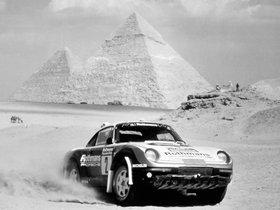 Ver foto 2 de Porsche 959 Paris Dakar 1985