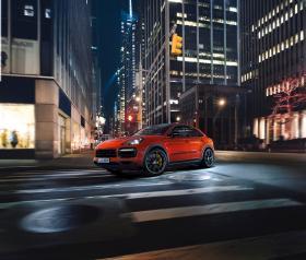 Ver foto 8 de Porsche Cayenne Coupe V6 2019