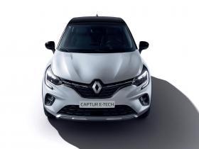 Ver foto 3 de Renault Captur E-Tech 2020