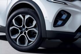 Ver foto 14 de Renault Captur E-Tech 2020