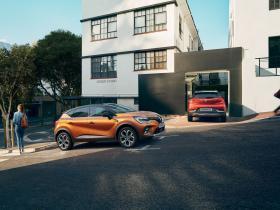 Ver foto 1 de Renault Captur Zen 2020