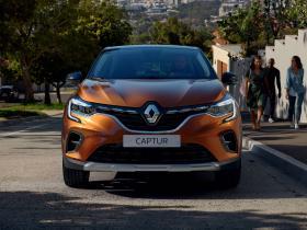 Ver foto 2 de Renault Captur Zen 2020