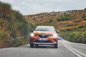 Ver foto 11 de Renault Captur Zen 2020