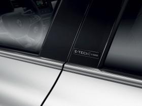 Ver foto 23 de Renault Clio E-TECH 2020